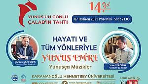 Araştırmacı Yazar Yusuf Yıldırım, KMÜ'de Canlı Yayın Konuğu Olacak