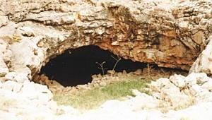 İnciğin İni Doğal Anıt Alanının Koruma Statüsü Tescil Edildi