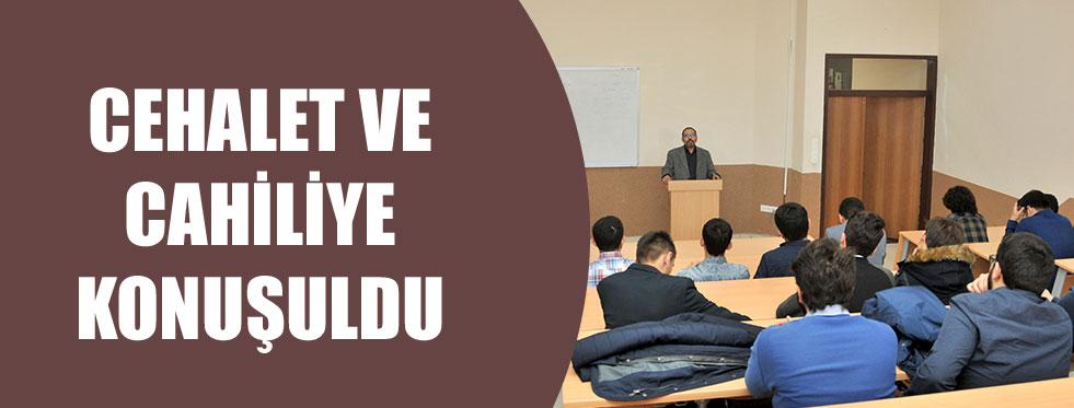 İslami İlimler Fakültesi